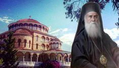 Άγιος Νεκτάριος: Στέλνει καφέ και ζάχαρη, μετά θάνατον και εν μέσω κατοχής, στο μοναστήρι του! Becoming A Monk, Most Visited Sites, Chios, Famous Books, Orthodox Icons, Alexandria, Priest, Christianity, Greek