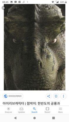 Disney Dinosaur, Dinosaur Movie, Jurassic World, Elephant, Mountain, Journey, Fire, 3d, Movies