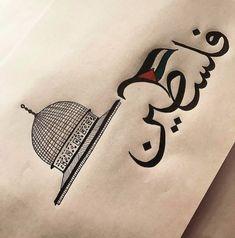 Free palestine – Kader safir – Join the world of pin Caligraphy Art, Islamic Wallpaper, Islamic Art, Calligraphy, Art, Islamic Artwork, Palestine Art