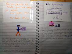 Θα προτιμούσες να παιχνίδι γραπτής ανάπτυξης για δυσλεξία Dyslexia, Special Education, Bullet Journal, Teaching, Logos, School, A Logo, Learning, Education