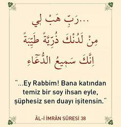 Amin, Amin, Amin  #amin #dua #temiz #soy #Allah #subhanallah #ayet #işiten #islam #müslüman #ilmisuffa Amen, Islam, Prayers, Quran, Prayer, Beans, Holy Quran, Artist