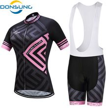 Click Image to Buy  DONSUNG Cycling Jersey Sets Short Sleeve Women s  Cycling Clothing Bicycle Wear Abbigliamento Ciclismo Estivo 2017 Ropa  Ciclismo ... b29b57483
