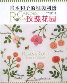 Rose embroidery  embroidery pattern  botanical  by LibraryPatterns