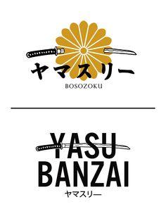 yasu-banzai