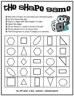 2D shape resources - Shape games and activities - ideal for introducing new shapes.: