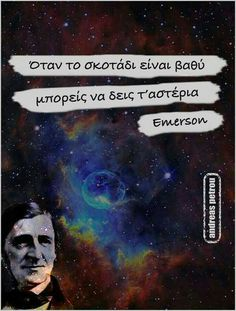 Feeling Loved Quotes, Love Quotes, Ralph Waldo Emerson, Look At The Stars, Greek Quotes, Literature, Spirituality, Feelings, Words