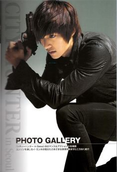 City Hunter...I need this show to hurry up and end so I can have my life back!