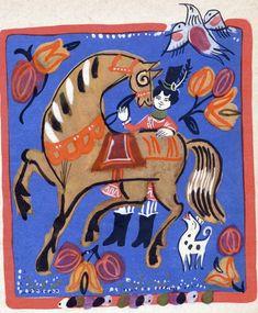 Маврина + много лошадок в иллюстрации