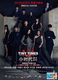"""""""Tiny Times 2.0,"""" a sequel to domestic young-adulthood film sensation """"Tiny Times,"""" will hit Chinese theaters on Thursday. http://www.chinaentertainmentnews.com/2013/08/tiny-times-sequel-to-hit-chinese-screens.html"""
