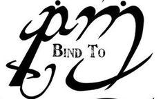 the binding rune (alliance rune)