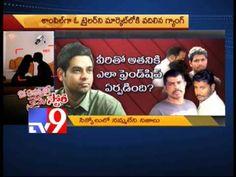 Dharmana son's supporters Sex scandal in Srikakulam