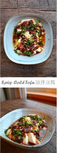 #Spicy #Cold #Tofu recipe by the Woks of Life, no need to turn on the stove