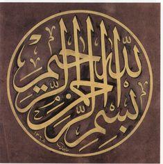 Rahmân ve Rahîm olan Allah'ın adıyla. Persian Calligraphy, Arabic Calligraphy Art, Arabic Art, Holographic Wallpapers, Islamic Wall Decor, Middle Eastern Art, Islamic Paintings, Turkish Art, Religious Art