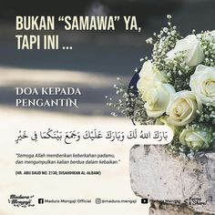 All About Islam, Doa, Islamic Quotes, Allah, Prayers, Wedding, Muslim, Education, Valentines Day Weddings