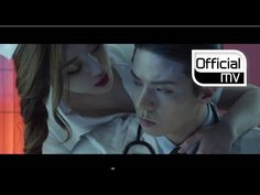 [MV] San E(산이) _ Body Language (Feat. BUMKEY(범키)) - YouTube