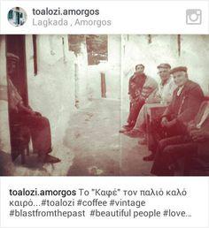 #toalozi #lagkada #amorgos #greek islands