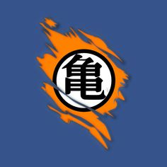 Awesome 'Show+your+power+%5BBig%5D' design on TeePublic! http://jrstudioweb.com/diseno-grafico/diseno-de-logotipos/