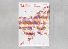 Poster: JIFF (Jeonju International Film Festival)  © 2013 Jaemin Lee.