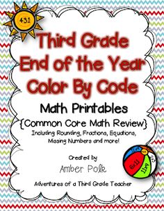 Common Core Activities: End of the Year Fun