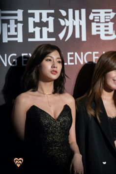 Your number one Asian Entertainment community forum! South Korean Girls, Korean Girl Groups, Oh Hayoung, Korean Celebrities, Love At First Sight, Girl Costumes, Pop Fashion, Kpop Girls, Sexy Dresses