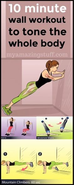 10 Minute Wall Workout To Tone Abs, Arms And Thighs