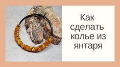 Washer Necklace, Crochet Earrings, Pendant, How To Make, Youtube, Jewelry, Handmade, Diy Kid Jewelry, Schmuck