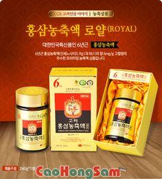Cao Hồng Sâm KGS - Hồng Sâm Hàn Quốc KGS - Cao Hong Sam Han Quoc: Cao Hồng Sâm Royal Korean Red Ginseng Extract Gold 240g KGS Gía: 2.999.000vnđ