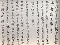 鄧石如行書書法冊頁賞析《自書詩稿36首》日本藏 這件書法冊頁是鄧石如於乾隆五十七年(1792年)冬至抄錄給同僚孫香泉的,當時鄧石如50歲,也是其詩歌創作的旺盛期。欣賞研究這件書法作品,我們可以看到鄧石如的行書本源還是「二王」,尤具顏真卿《祭侄文稿》的味道。