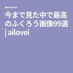 今まで見た中で最高のふくろう画像99選 | ailovei