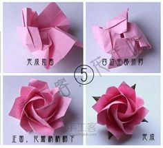 Origami And Kirigami, Origami Rose, Origami Flowers, Paper Flowers, Ribbon Work, Crafts, Project Ideas, Celebration, Paper