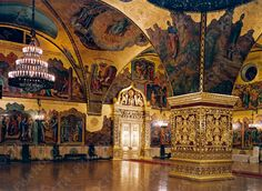 Moscow Kremlin Museums, Moscow, Russia #Museum