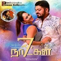 7 Naatkal 2017 Tamil Movie Mp3 Songs Download Masstamilan Isaimini Kuttyweb Streaming Movies Free Mp3 Song Download Full Movies Online Free