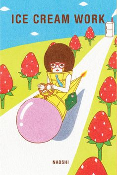 Ice Cream Work by Naoshi #giveaway of the #childrensbook & sunae art kit!