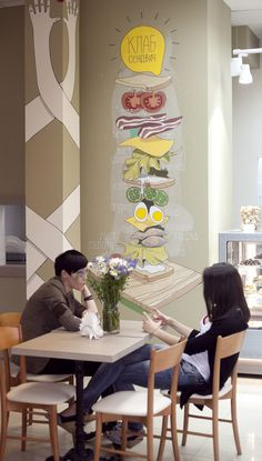 Interrior mural wall painting for Bon Pain cafe Mural Wall Art, Mural Painting, Poster Architecture, Mural Cafe, Cafe Bar, Doodle Wall, Design Brochure, Wall Drawing, Design Poster
