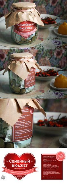 """Wedding present. Необычный денежный подарок на свадьбу, деньги закатаны в литровую банку, """"на дождливый денёк"""" ;) Как небанально подарить деньги."""