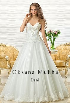 """Wedding Dress """"Dani"""" by Oksana Mukha is available at Bridal Allure 323 56 42 White Corset, Cape Town South Africa, Satin Bows, Beautiful Gowns, Bridal Collection, Boutique Clothing, Designer Dresses, Wedding Day, Tulle"""