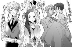 Leslie and isabella, yakusoku no neverland Anime Manga, Anime Art, Shingeki No Bahamut, Anime Group, Neverland, Doujinshi, Anime Couples, Norman, Wonderland