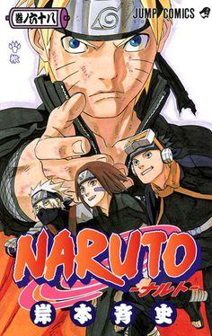 Naruto comic book cover