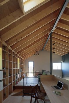 Gallery of Tab House / Takanori Ineyama Architects - 21