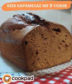 #Εύκολο και #γρήγορο #κέικ #καραμέλας μόνο με 3 υλικά!  #συνταγές #recipes #caramel #cake #easy
