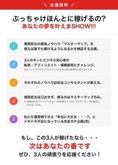 ツムツム大好き!普通の21歳女子が「Twitterアフィリエイト」で20万円稼ぐ!? | 畑岡宏光のマスターマップ【公式サイト】