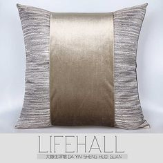 Large hidden HLH / simple modern model room sofa bed head by the package pillow / camel gray texture Hong Kong-style splicing square pillow