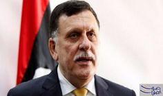 فائز السراج: نتعهد بمواصلة الجهود لإرساء الأمن فى كافة أنحاء ليبيا: فائز السراج: نتعهد بمواصلة الجهود لإرساء الأمن فى كافة أنحاء ليبيا