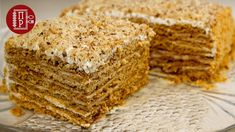 Cake in 30 minutes! Honey cake without rolling out cakes - Backen - Russian Pastries, Sour Cream Sauce, Good Food, Yummy Food, Borscht, Honey Cake, Seafood Dishes, Tasty Dishes, Baked Goods