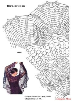 Crochet shawl chart pattern