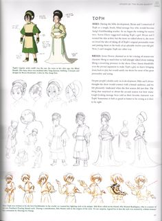 Toph From Avatar Concept art