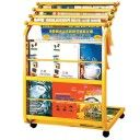 TMSH-20 Dimension: 650X430X950mm(H) Weight: 16kgs http://hotelequipmentaustralia.com.au/products-page/magazine-brochure-racks/newspaper-stand-tmsh-20/