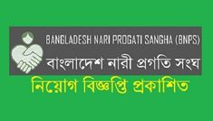 asa ngo bangladesh Asa jobs circular 2018 most of the job seeker find asa ngo job circular in google if you also want to get a jobs in dhaka keep reading below this short information.