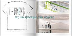 t greeks Greeks, Magazine Rack, Storage, Furniture, Home Decor, Purse Storage, Decoration Home, Room Decor, Larger