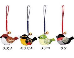 Kit fai da te arte popolare giapponese Mobile Strap uccelli tessuto può fare 4 uccelli---Kit artigianale giapponese (solo uso colla per renderlo) 4705901
